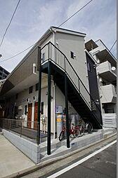 神奈川県横浜市鶴見区市場富士見町の賃貸アパートの外観