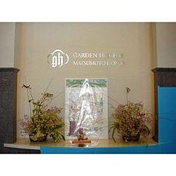 ガーデンハイツ松本本庄[5階]の外観