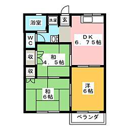 フォーブル丸子[2階]の間取り