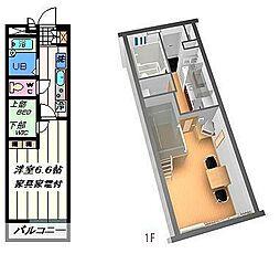 埼玉県三郷市新和の賃貸マンションの間取り