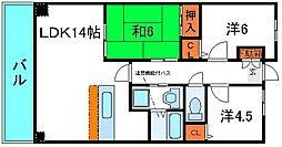 エレガンス緑地 5階3LDKの間取り