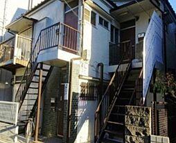 東京都文京区大塚4丁目の賃貸アパートの外観