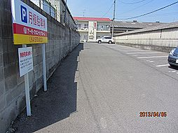 東尾道駅 0.4万円