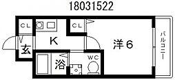 天下茶屋駅 4.5万円