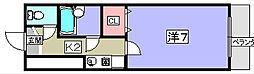 岡ビル[2階]の間取り