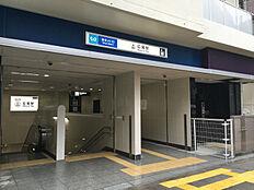 広尾駅(1200m)