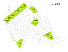 分譲地区画図