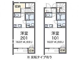 クレイノ姫路玉手Ⅱ[1階]の間取り