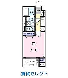 リュー・セレノ 4階1Kの間取り