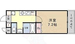 野並駅 4.2万円