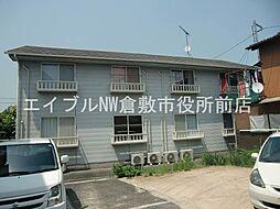 総社駅 2.3万円