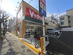 V・ドラッグ 新栄店(V・drug新栄店)(341m)