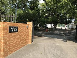 瑞穂ヶ丘中学校