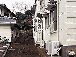 レオパレス小野路[1階]の外観