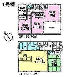 小山駅 2,780万円