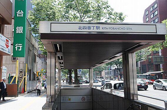 「北四番丁」駅