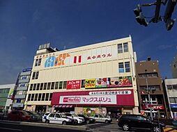 スーパーマックスバリュ本山店まで1210m