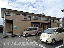兵庫県姫路市香寺町香呂の賃貸アパートの外観