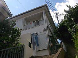 コーポ大岡[1階]の外観