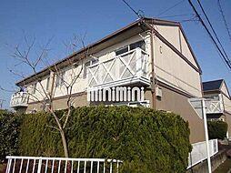 グリーンハウス C棟[1階]の外観