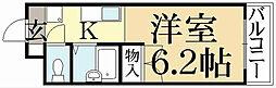 ソレイユ岩倉駅前I[3階]の間取り