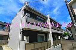 東京都東村山市萩山町1丁目の賃貸アパートの外観