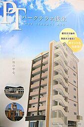 福岡県北九州市戸畑区浅生1丁目の賃貸マンションの外観