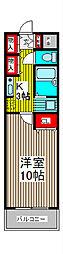 南与野サニーコート[1階]の間取り