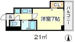 アルファーコート[2階]の間取り