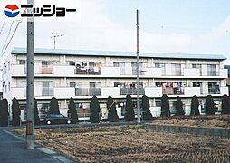 若草ハイツ[2階]の外観
