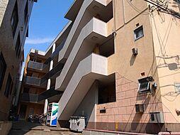 三和マンション[2階]の外観