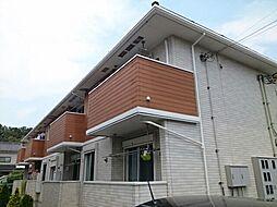 東京都日野市東豊田1丁目の賃貸アパートの外観