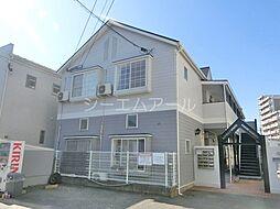 笹原駅 2.1万円