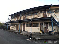 宮の前アパート[101号室]の外観