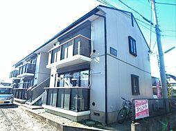 アジュール湘南[2階]の外観