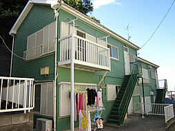 神奈川県横須賀市大津町3丁目の賃貸アパートの外観