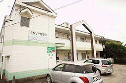 ENVY959[2階]の外観
