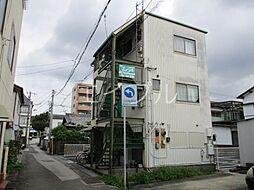 曙町駅 1.4万円