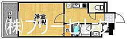 ウェリス箱崎[5階]の間取り