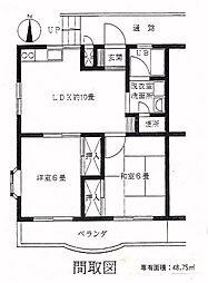 レジデンス恋ヶ窪[306号室]の間取り