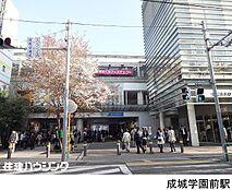 成城学園前駅(現地まで720m)