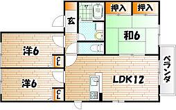 P−ARK曽根 C棟[2階]の間取り