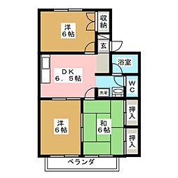 セジュール鈎取II[1階]の間取り