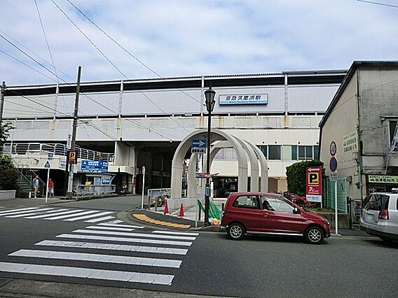 京急久里浜線「...