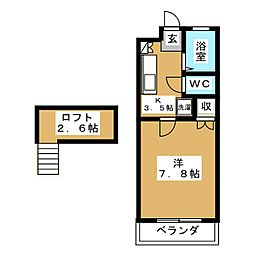 コーポフラワー[2階]の間取り