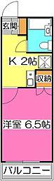 志村ハイツ[1階]の間取り