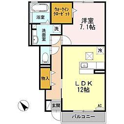 愛知県安城市横山町八左の賃貸アパートの間取り