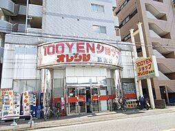 [一戸建] 神奈川県相模原市南区相南1丁目 の賃貸【/】の外観