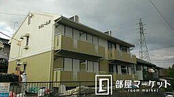 愛知県豊田市泉町2丁目の賃貸アパートの外観