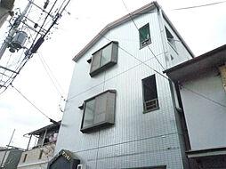 ユアーズマンション[3階]の外観